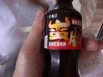 台湾の栄養ドリンク